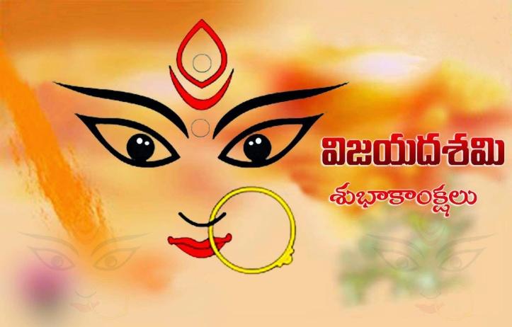 Vijaya Dasami Subhakankshalu