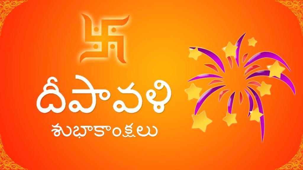 diwali or divali essay Diwali is derived from the sanskrit fusion word dīpāvali, formed from dīpa (दीप, light or lamp) and āvalī (आवली, series, line, row.